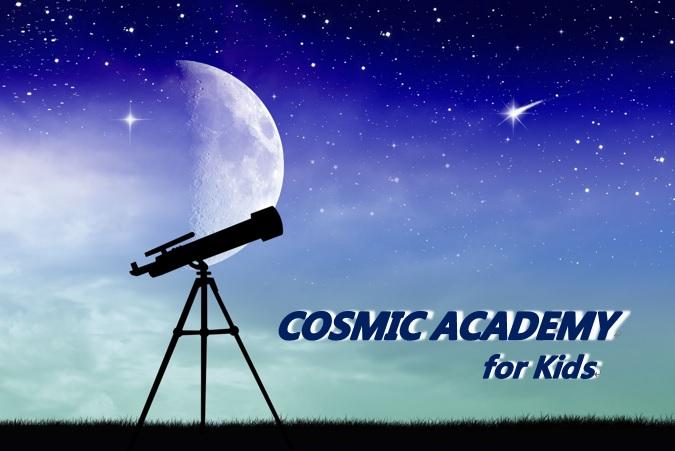 望遠鏡カバー1