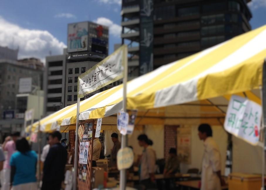 ロハスフェスタ in 広島で、出張ワークショップ