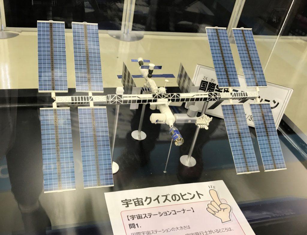 ISS 国際宇宙ステーションを見てみよう!