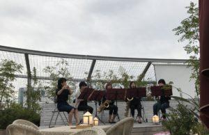 広大木管アンサンブル研究会