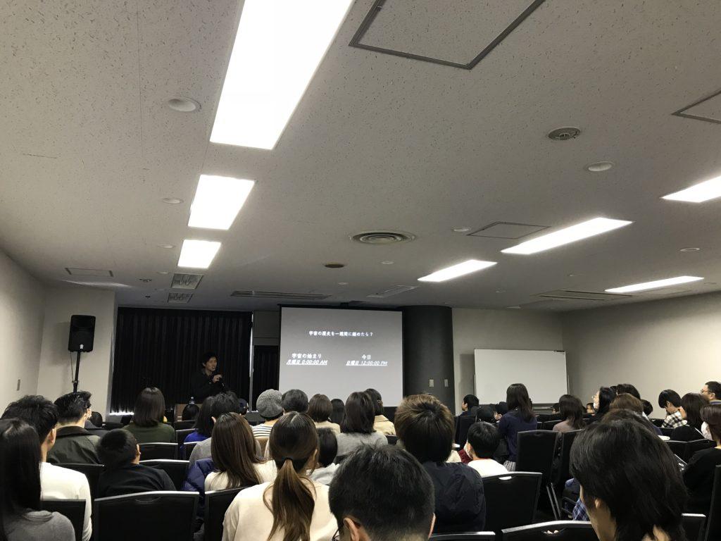 【レポート】NASAの技術者 小野雅裕さん講演会 太陽系探査最前線!!