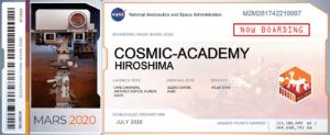 次期ミッションで、火星へ「名前」を送るには…