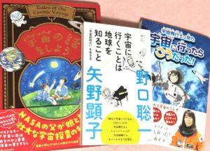 冬休みに、読んでみよう!